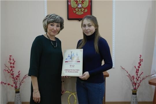 В Ленинском районе города Чебоксары зарегистрирован 1200-ый новорожденный 2019 года