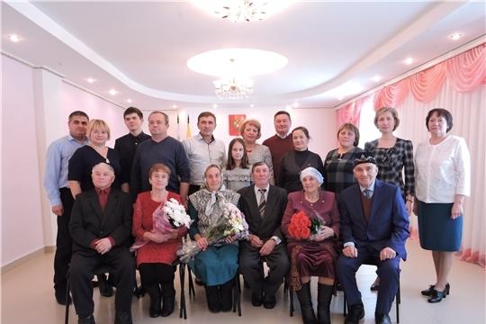 В рамках празднования Дня народного единства в Яльчикском районе чествовали юбиляров семейной жизни