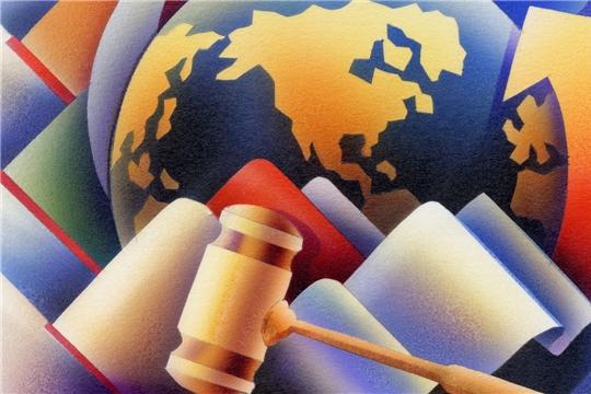 Минюст Чувашии: в октябре международная правовая помощь оказана 36 гражданам
