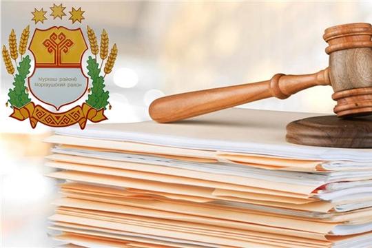 Минюстом Чувашии проведен анализ муниципальных актов, принятых органами местного самоуправления Моргаушского района