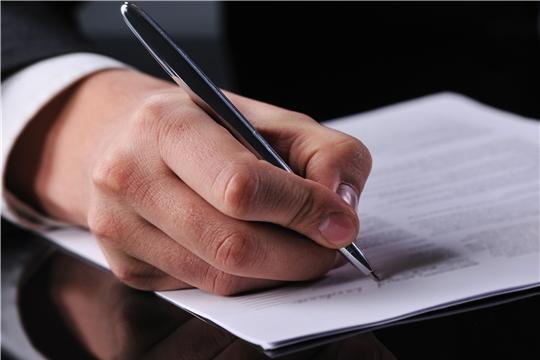 Состоялся конкурс на замещение вакантных должностей в Минюсте Чувашии