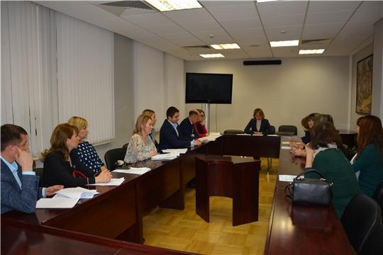 В Минюсте Чувашии состоялось рабочее совещание с мировыми судьями