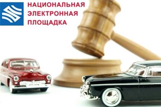 Продолжается прием заявок на участие в аукционе по продаже объектов движимого имущества