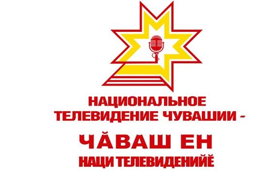 Состоялось заседание Наблюдательного совета АУ «НТРК Чувашии» Мининформполитики Чувашии