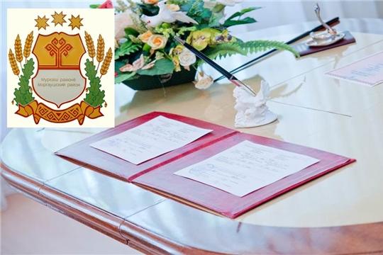 13 ноября  Минюст Чувашии проведет прием граждан по вопросам деятельности отдела ЗАГС Моргаушского района