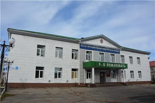 Из федеральной собственности в государственную собственность Чувашской Республики безвозмездно передано имущество