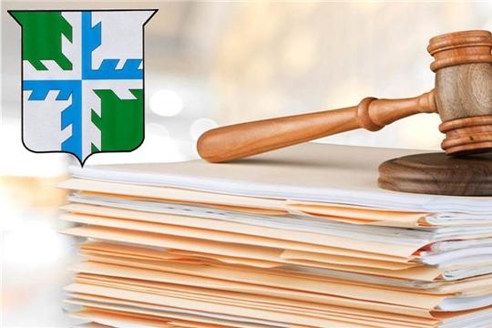 Минюстом Чувашии проведен анализ муниципальных актов, принятых органами местного самоуправления Вурнарского района