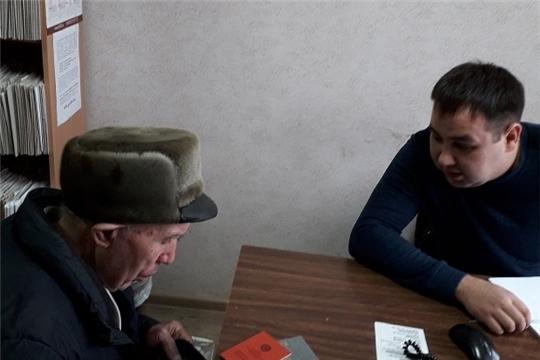 Проект «Юристы – населению» в действии: в Чувашии состоялся традиционный День приема граждан
