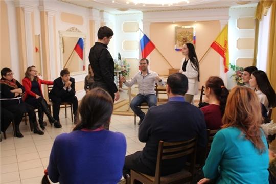 В Ядрине в рамках проекта «Сохраним семью» прошла встреча супружеских пар и будущих молодоженов с психологом