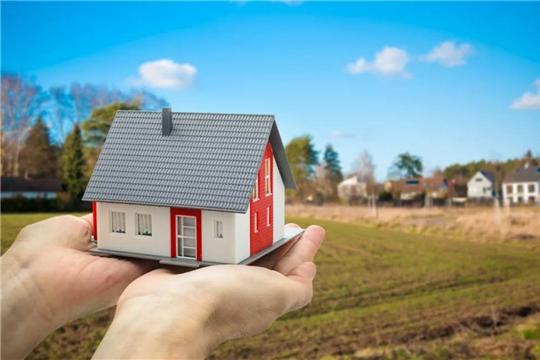 Минюстом Чувашии на торгах реализован земельный участок из земель населенных пунктов