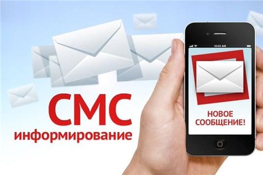 С 1 января 2020 года участников исполнительного производства с их согласия будут оповещать по SMS