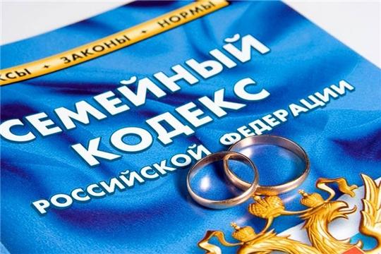 Депутаты предлагают усовершенствовать нормы семейного законодательства, регулирующие имущественные отношения супругов