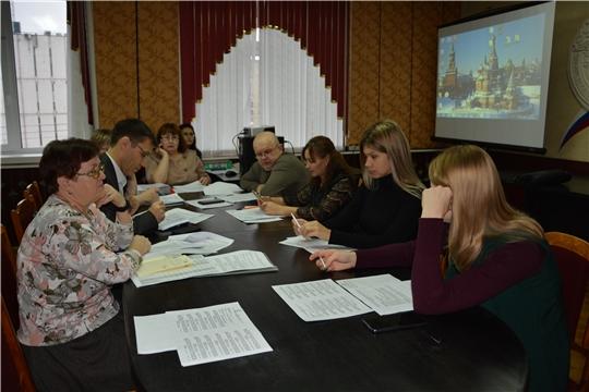 Заседание Межведомственной комиссии по пересмотру результатов определения вида фактического использования зданий (строений, сооружений) и помещений 19.11.2019