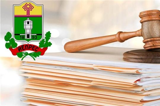 Минюстом Чувашии проведен анализ муниципальных актов, принятых органами местного самоуправления Ибресинского района