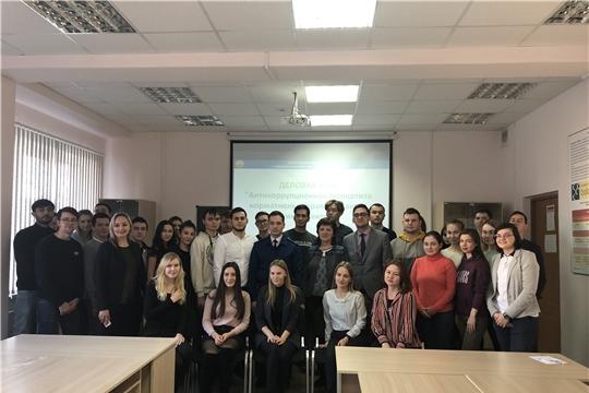 Минюстом Чувашии проведена деловая игра для студентов по теме «Антикоррупционная экспертиза нормативных правовых актов и их проектов»
