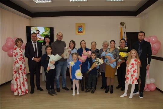 В преддверии Дня матери в отделе ЗАГС Ленинского района г.Чебоксары состоялось торжественное вручение свидетельств о рождении