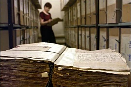 Архивные записи актов гражданского состояния – источники для генеалогии