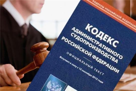 Государственная Дума РФ уточнила нормы о новых обстоятельствах для пересмотра судебных постановлений