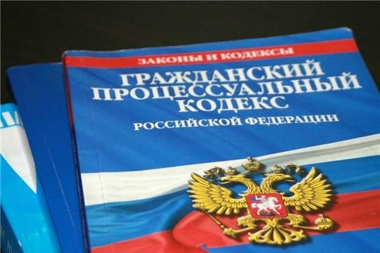 В ГПК РФ изменятся правила направления копий документов и пересмотра судебных постановлений