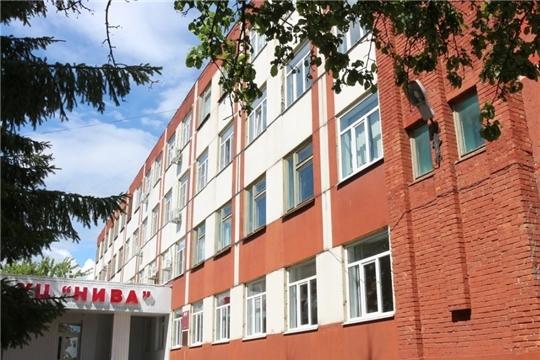 Состоялось заседание наблюдательного совета АУ ДПО «УЦ «Нива» Минсельхоза Чувашии