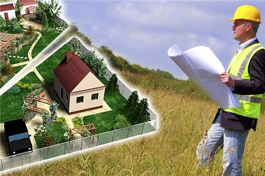Утверждены результаты определения кадастровой стоимости земель населенных пунктов на территории Чувашской Республики
