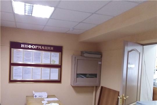 В помещениях мировых судей Чувашской Республики проводятся ремонтные работы