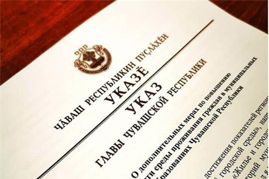 Михаил Игнатьев своим указом выделил 1,5 млрд рублей на благоустройство 1200 дворовых территорий в 119 населённых пунктах Чувашии