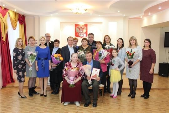 Во Дворце бракосочетаний г.Канаш прошло чествование золотого юбилея супругов Черновых Ивана Александровича и Альбины Николаевны