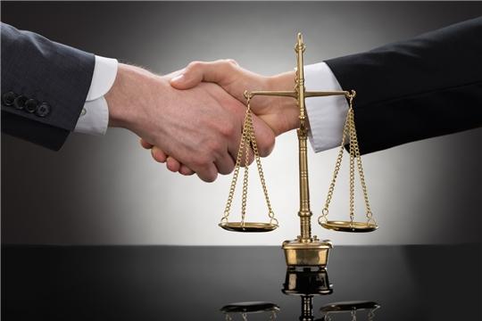 Пленум Верховного Суда Российской Федерации рассмотрел проект постановления о третейском разбирательстве