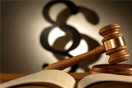 3 декабря – День юриста России!