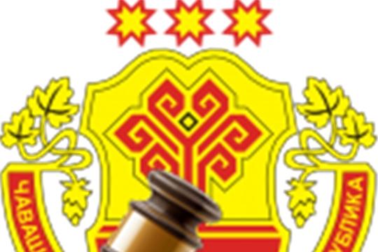 Главой Чувашии Михаилом Васильевичем Игнатьевым подписаны законы Чувашской Республики