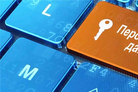 Усилена административная ответственность за правонарушения в области персональных данных