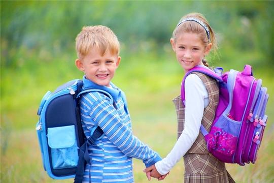 Братьям и сестрам предоставлено преимущественное право обучаться в одной школе