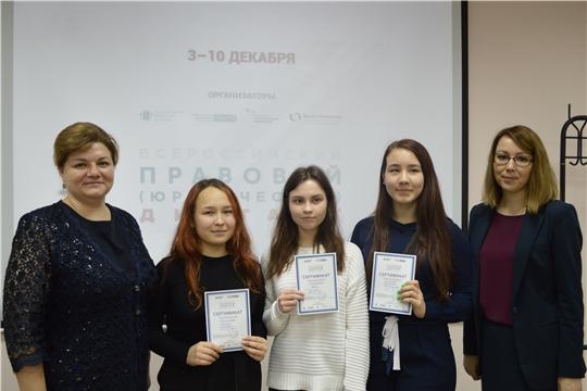 Чувашия присоединилась к Всероссийскому правовому (юридическому) диктанту
