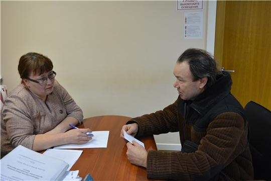 В Минюсте Чувашии прошел прием граждан по личным вопросам
