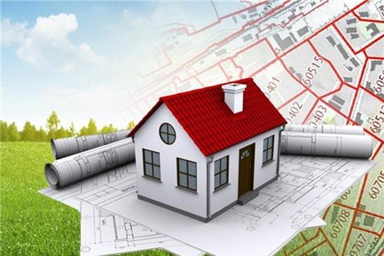 Внесены изменения в Порядок формирования Единого информационного ресурса об отдельных объектах недвижимого имущества
