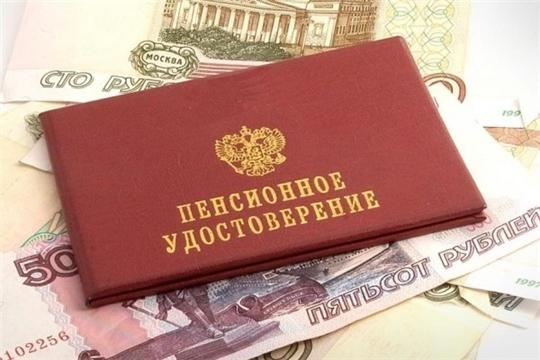 Ветераны труда в сентябре 2019 года получили выплаты на общую сумму около 136 млн рублей