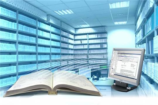 Как получить копии правоустанавливающих документов в электронном виде