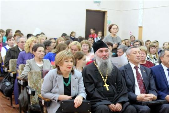 Учителя Моргаушского района отметили свой профессиональный праздник
