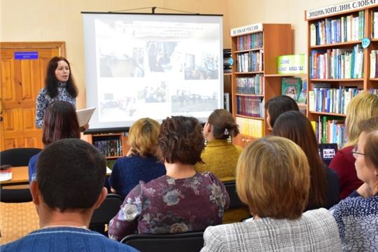 Семинар библиотечных работников «Роль библиотек в профилактике асоциальных явлений общества»