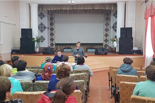 Очередной семинар работников культурно-досуговой деятельности