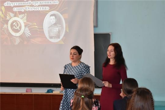 Библиотека провела мероприятие к 95-летию со дня рождения педагога и участника Великой Отечественной войны Гаврилова Михаила Яковлевича