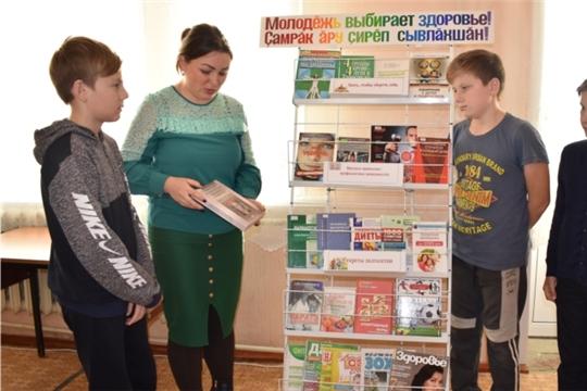 Приглашаем молодежь ознакомиться с книжной выставкой «Молодежь за здоровый образ жизни»
