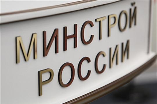 Минстрой России упростил процедуру проведения повторной экспертизы проектной документации