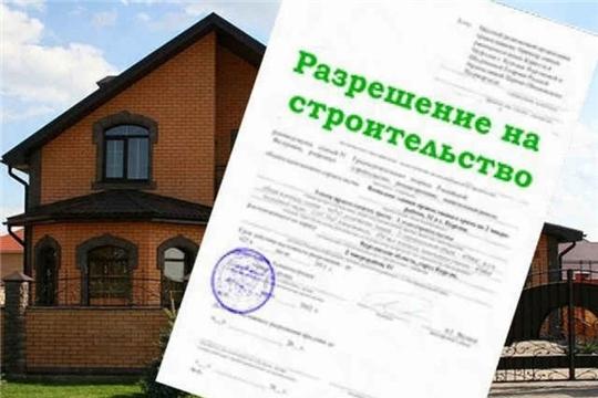 Утверждены Правила направления документов для выдачи разрешения на строительство и ввод в электронной форме