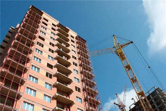 Чувашия — в числе лидеров по объемам жилищного строительства