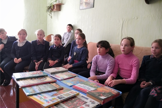 Исторический экскурс «Мы вместе – мы едины!!» в Моргаушской центральной районной детской библиотеке им. А. Г. Николаева