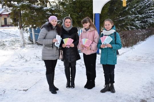 Молодёжная патриотическая акция «Россия для всех» на улицах села Моргауши