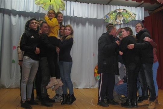 В Тойгильдинском СДК прошёл молодёжный вечер «Прощальный вальс осени»