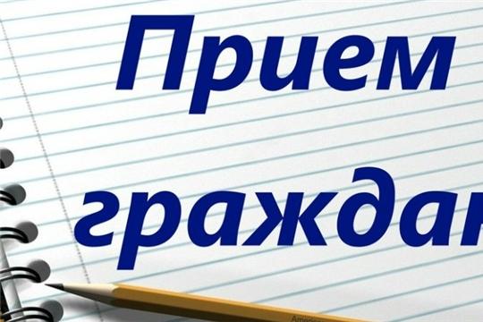 Управление Росреестра по Чувашской Республике проводит ДЕНЬ КОНСУЛЬТАЦИЙ